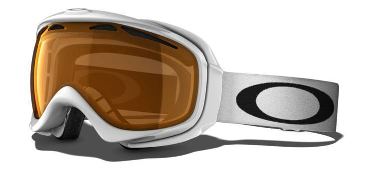Gogle Oakley Elevate Polished White|Persimmon