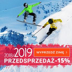 Pokrowce na narty Przedsprzedaż 2019, kupuj z rabatem 15%!